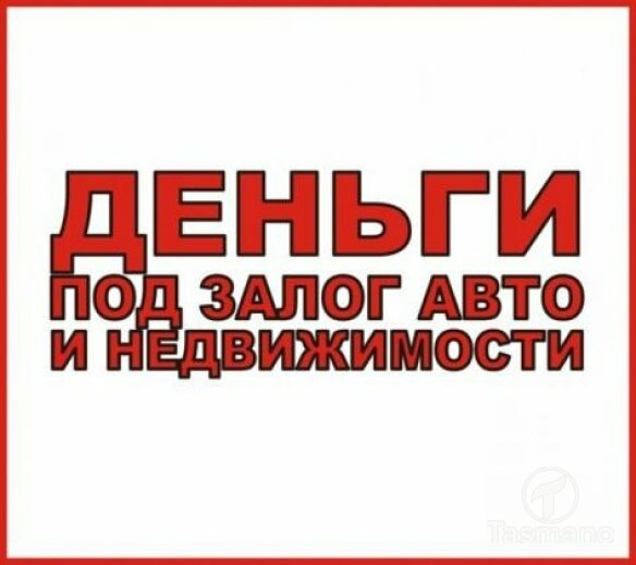 банки киева кредит без справки о доходах