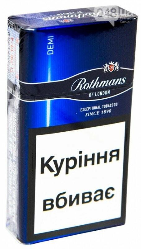 Купить сигареты дешево мелким оптом по почте самара табак для кальяна оптом