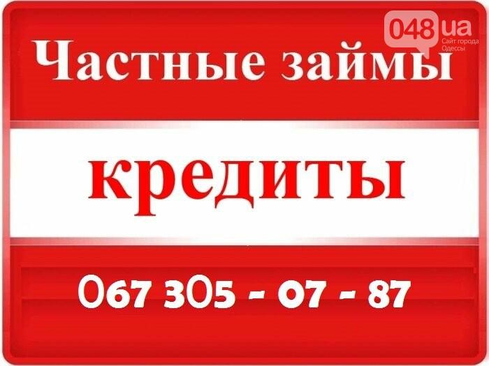 Как узнать номер машины по фамилии владельца в украине