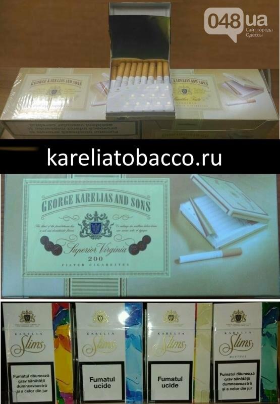 Купить сигареты george karelias and sons купить more красные сигареты купить в