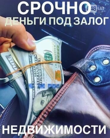 Деньги вдолг под залог автосалон в москве на каширском шоссе 61