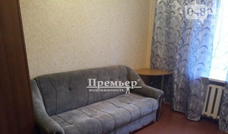 Квартира в сербии купить аренда дубай квартиры
