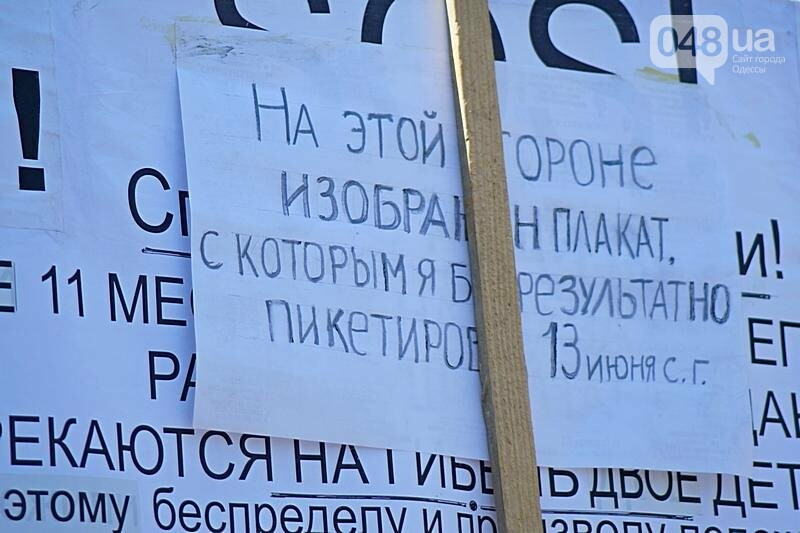 В Одессе под кабинетом Труханова пенсионер угрожает сжечь себя (ВИДЕО, ФОТО), фото-3