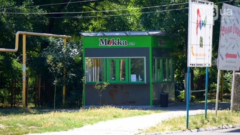 В Одессе превратили в бар спортивную площадку на Трассе здоровья (ФОТО), фото-2