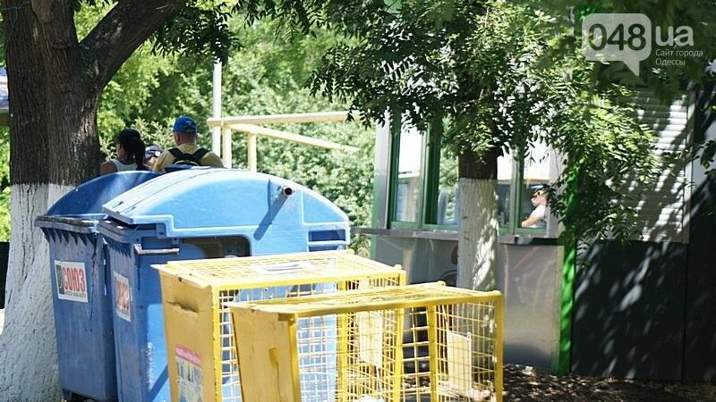 В Одессе превратили в бар спортивную площадку на Трассе здоровья (ФОТО), фото-7