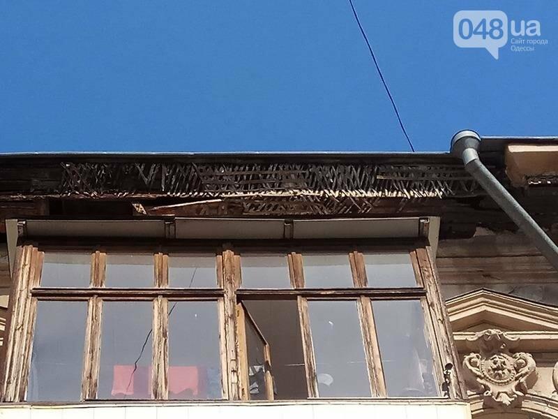 В центре Одессы перекрыли тротуар из-за обрушения (ФОТО), фото-3