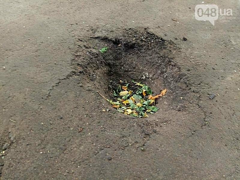 В центре Одессы подорвали автомобиль бывшего депутата (ФОТО), фото-4