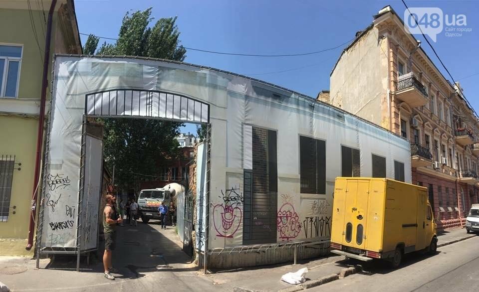 Плоский дом в Одессе испортят: мэрия разрешила застройку  (ФОТО), фото-1