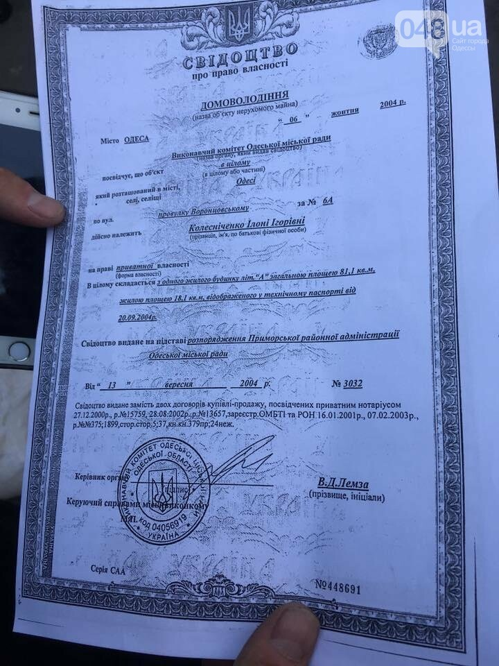 Плоский дом в Одессе испортят: мэрия разрешила застройку  (ФОТО), фото-5