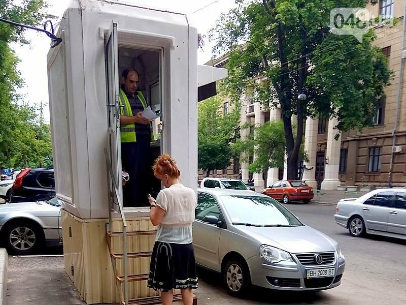 В центре Одессы подорвали автомобиль бывшего депутата (ФОТО), фото-10