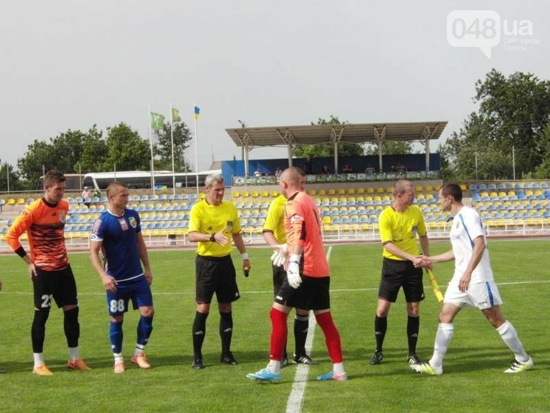 Одесская «Жемчужина» состязалась с командой из Черкасс (ФОТО), фото-4