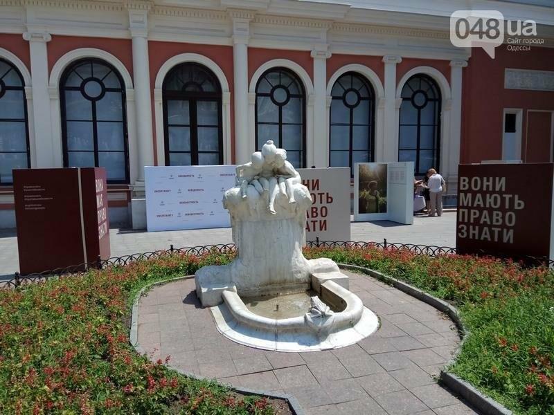 Вандалы покусились на уникальный фонтан в центре Одессы (ФОТО), фото-7