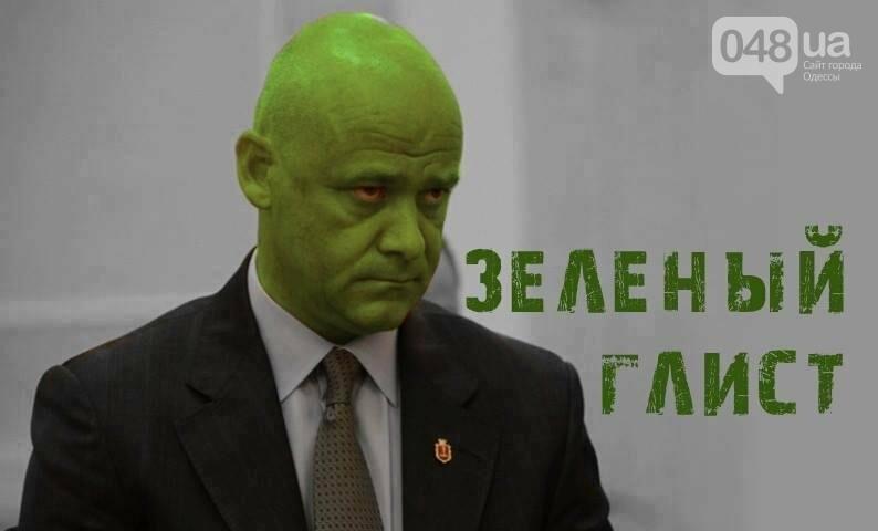 Сам нарвался: Мэра Одессы сравнили с глистом и нарисовали фотожабы (ФОТО), фото-1
