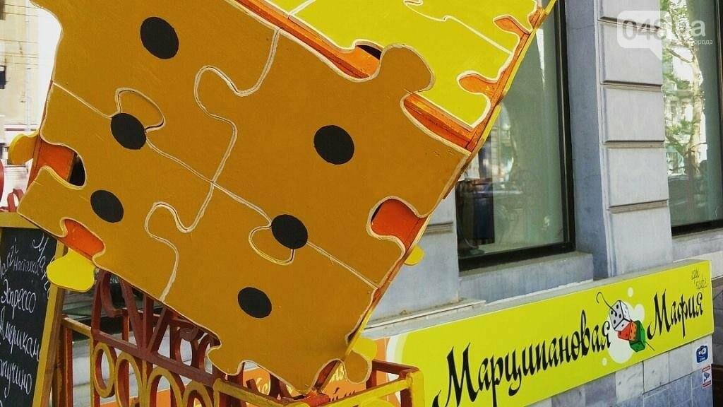 6 идей, как нетривиально провести вечер в Одессе  (АФИША), фото-1