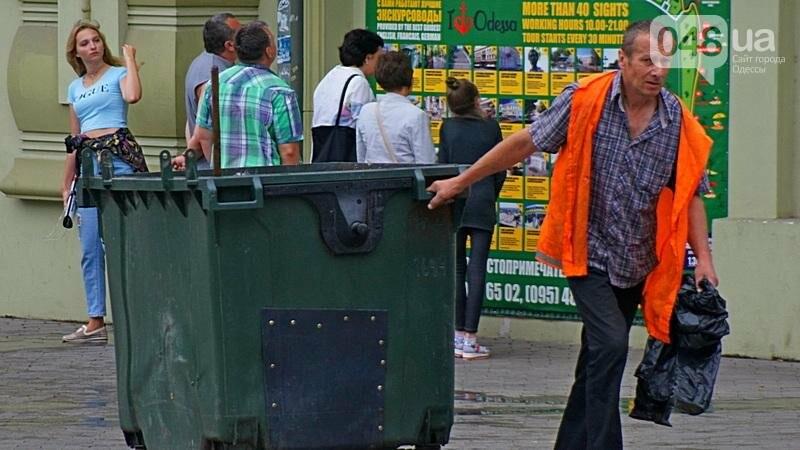 Шапка и шуба: чем порадовал июльский день одесситов (ФОТО), фото-27