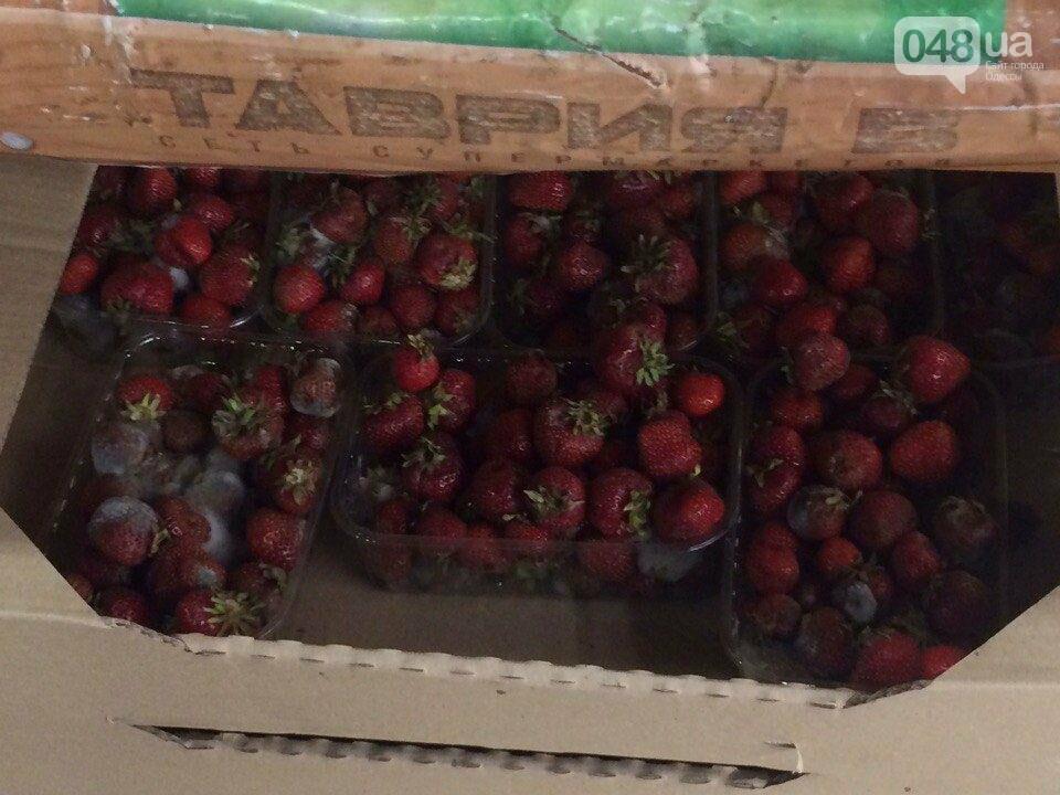 """""""Пенициллин на халяву"""" - одесский супермаркет продает ягоды с сюрпризом (ФОТОФАКТ), фото-1"""