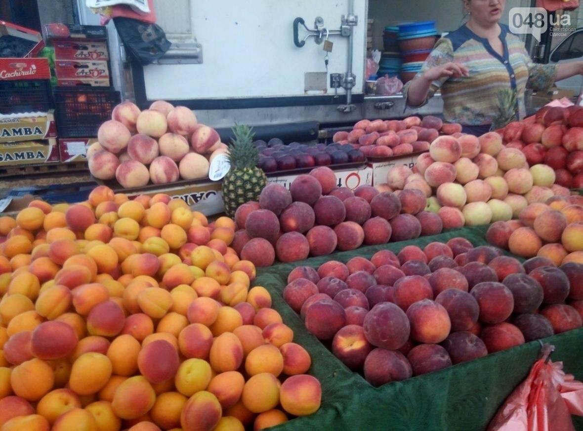"Почем в Одессе контрабандные персики и черешня ""без мяса"" (ФОТО), фото-4"