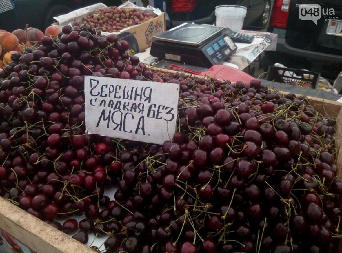 "Почем в Одессе контрабандные персики и черешня ""без мяса"" (ФОТО), фото-2"