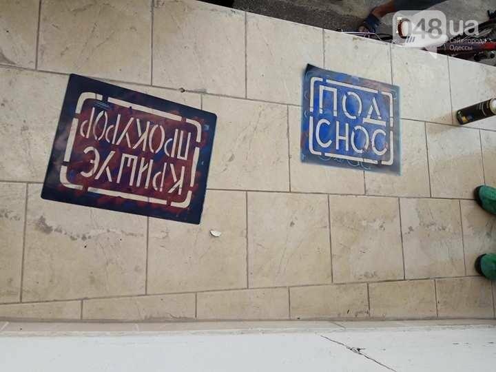 Одесские активисты устроили акт вандализма на незаконной пляжной постройке прокурора (ФОТО, ВИДЕО), фото-1