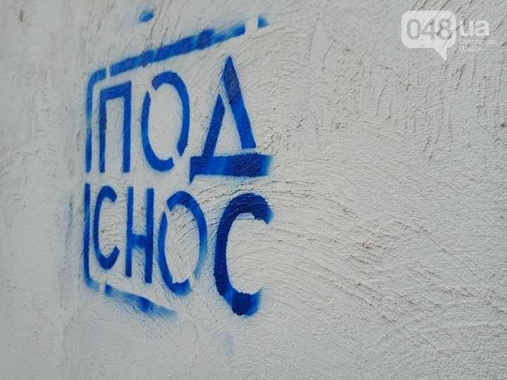 Одесские активисты устроили акт вандализма на незаконной пляжной постройке прокурора (ФОТО, ВИДЕО), фото-3