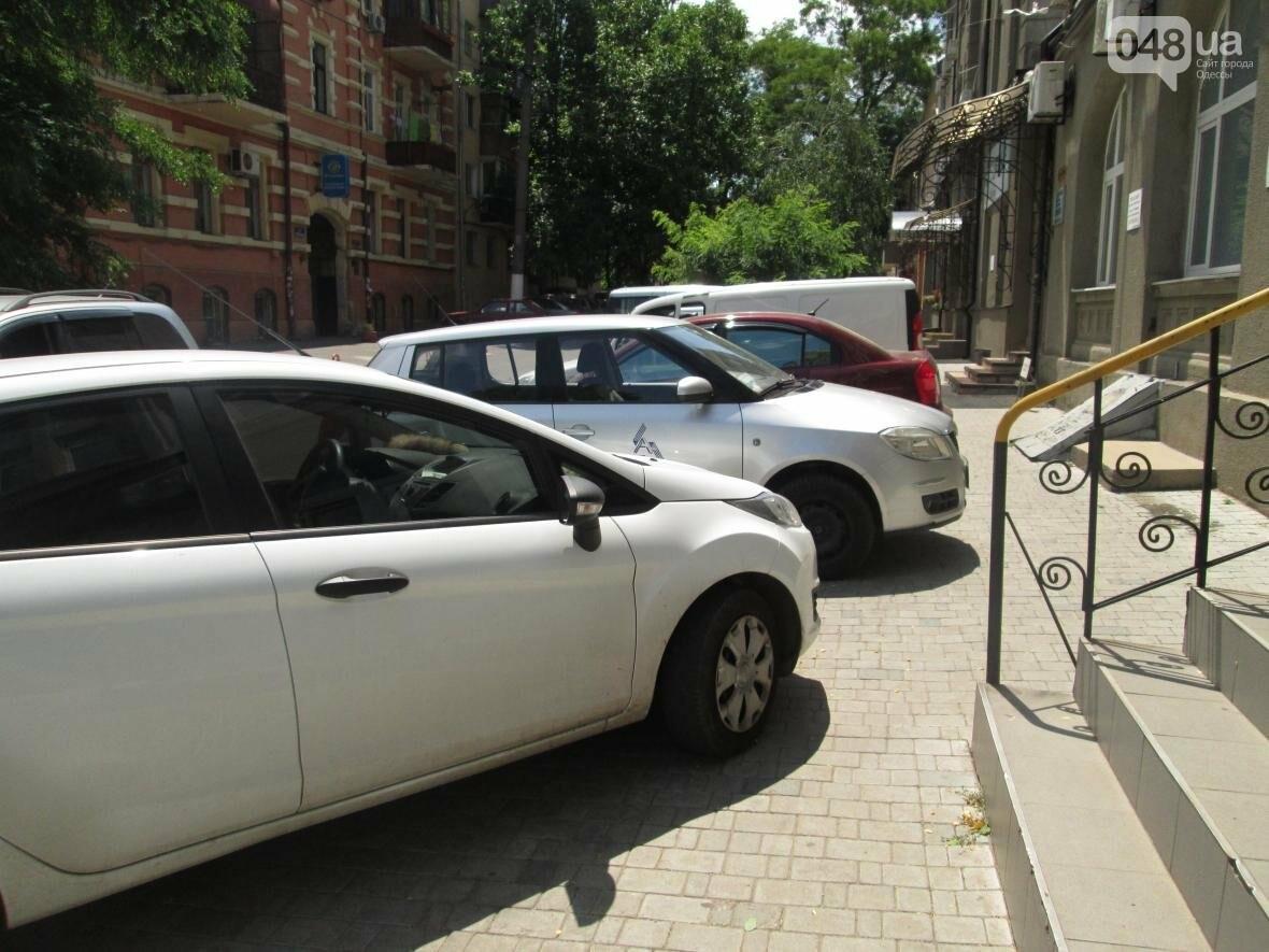 В Одессе найдено уникальное место, где водители резко забывают правила (ФОТО), фото-1