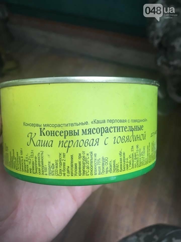 Чем кормят одесситов в армии: фото блюд бойцов (ФОТО), фото-4