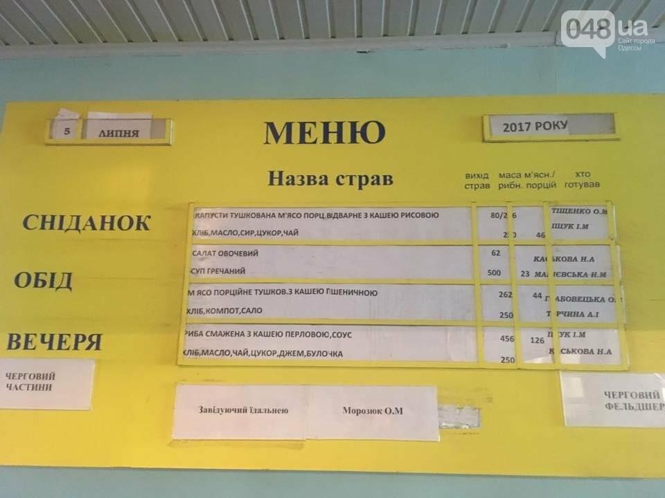 Чем кормят одесситов в армии: фото блюд бойцов (ФОТО), фото-5
