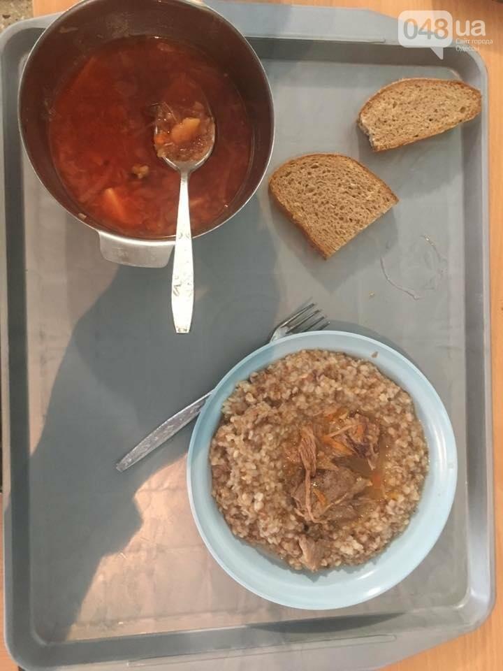 Чем кормят одесситов в армии: фото блюд бойцов (ФОТО), фото-6