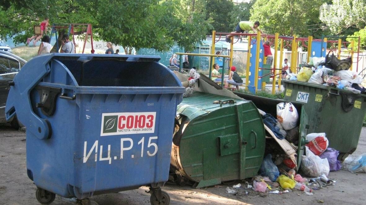 На одесских Черемушках взбунтовались дворники (ФОТО), фото-4