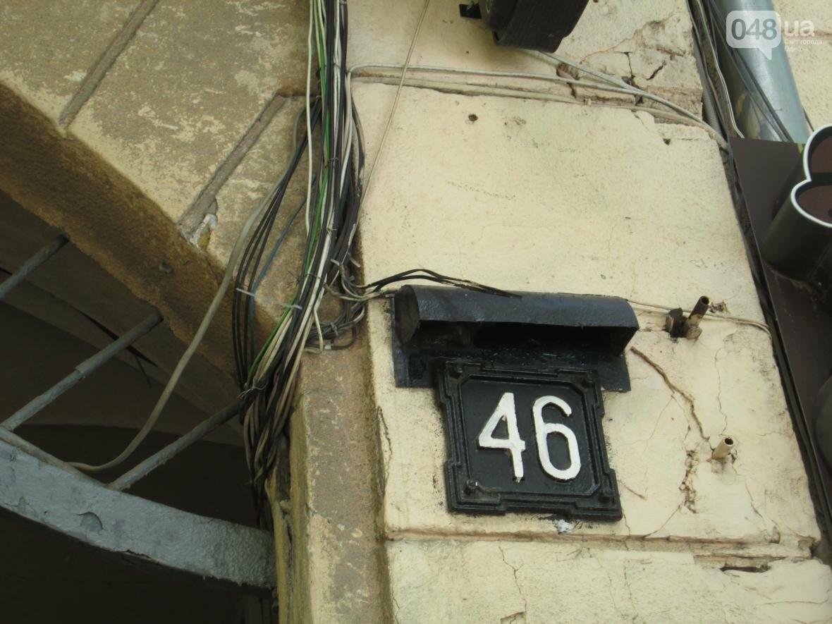 В Одессе исчез памятник знаменитому художнику (ФОТО), фото-2