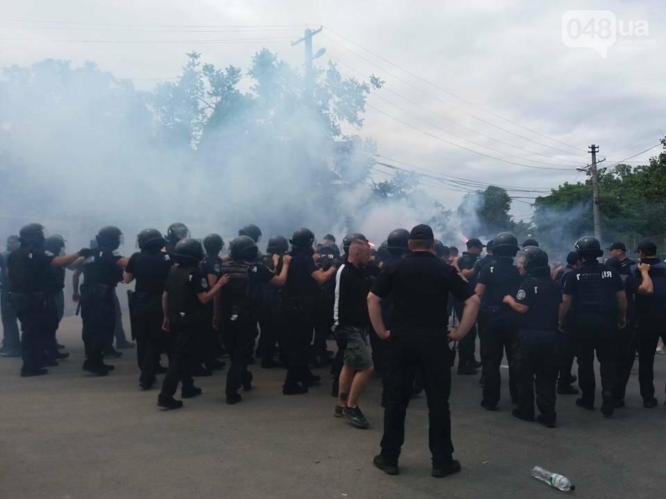 Любителей Труханова полиция обвинила в хулиганстве, фото-1