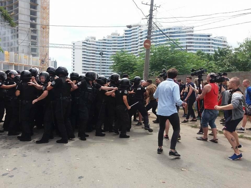 Любителей Труханова полиция обвинила в хулиганстве, фото-3