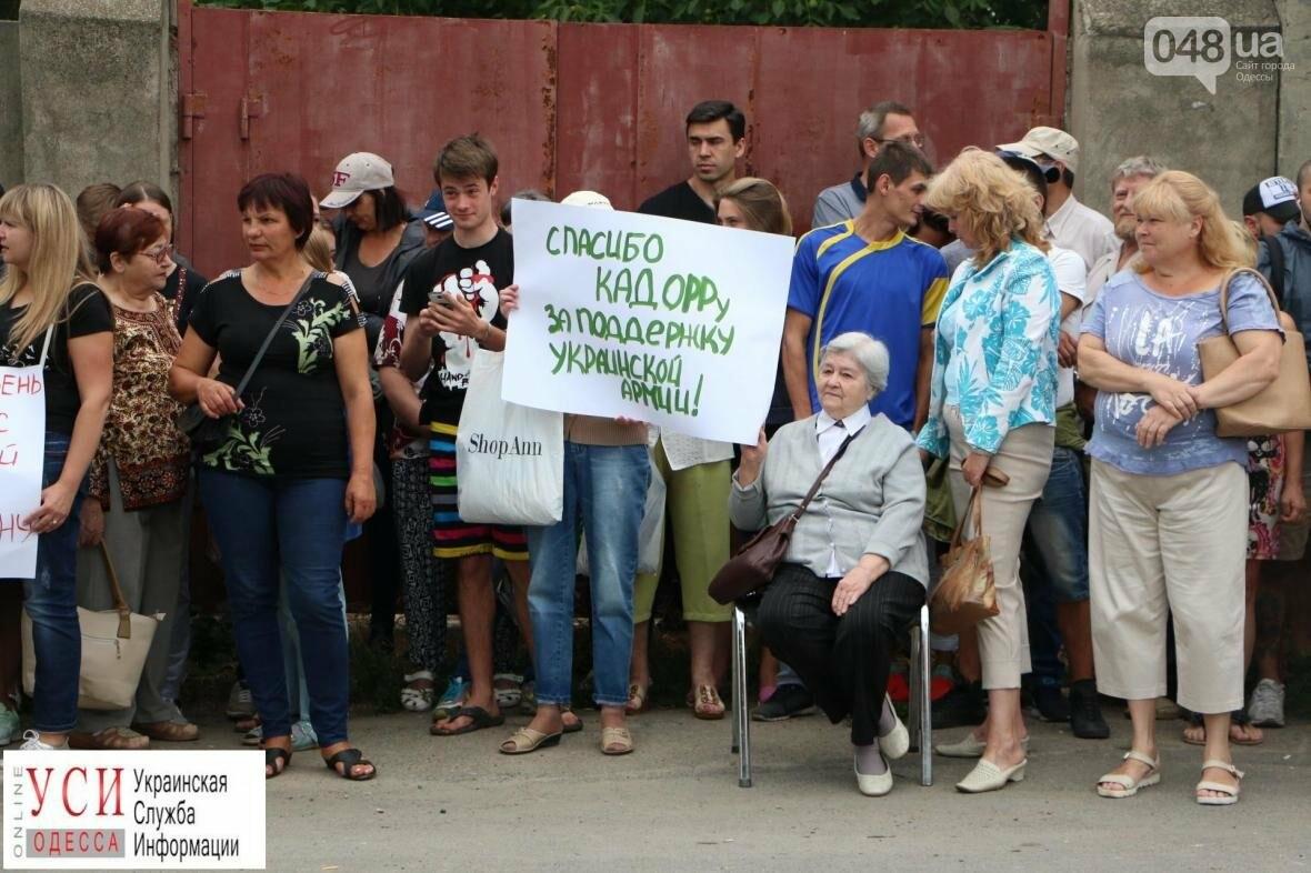 Трухановские активисты напали на участников акции (ФОТО), фото-1