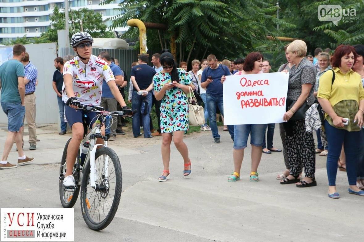 Трухановские активисты напали на участников акции (ФОТО), фото-2