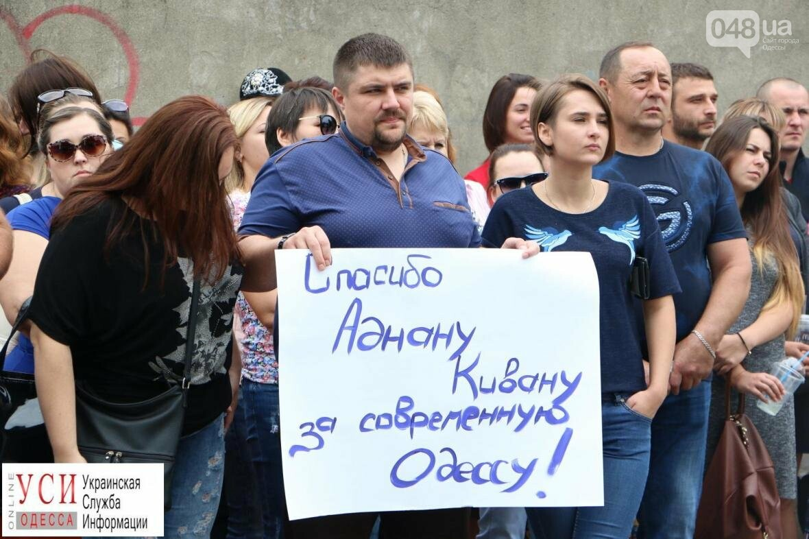 Трухановские активисты напали на участников акции (ФОТО), фото-4