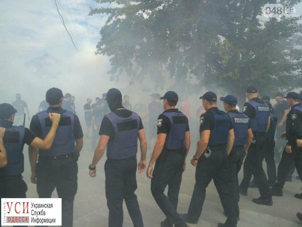 Трухановские активисты напали на участников акции (ФОТО), фото-3