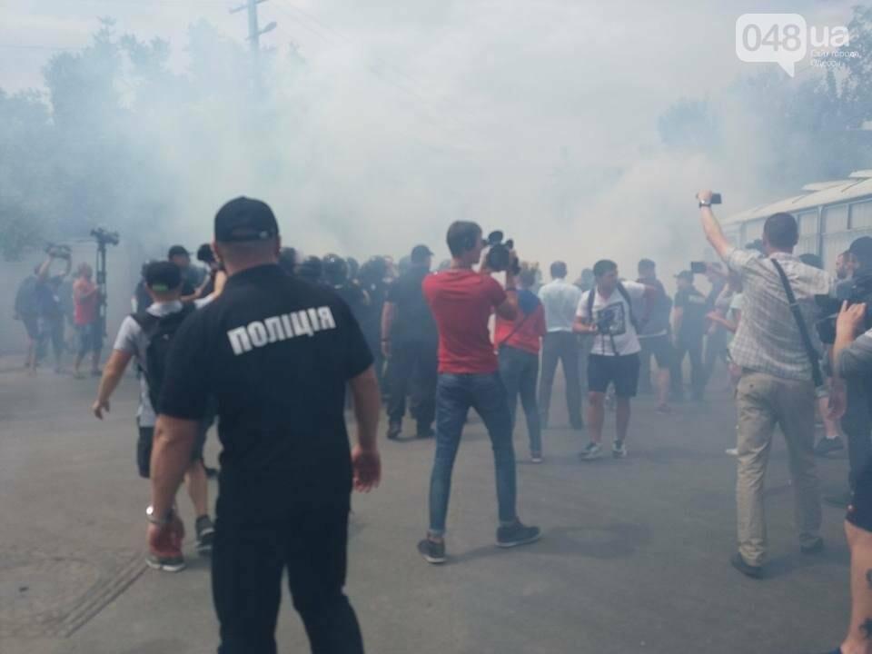 Трухановские активисты напали на участников акции (ФОТО), фото-5