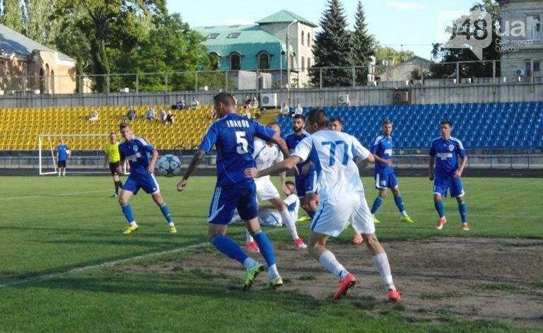 Одесская Жемчужина одержала победу над гостями (ФОТО), фото-4