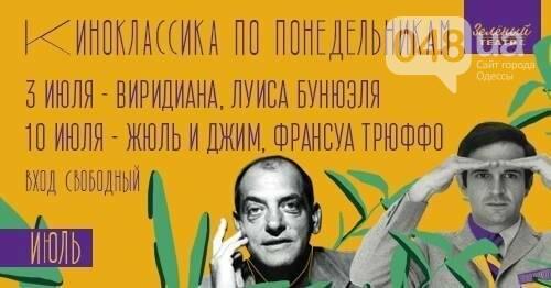 Нескучный понедельник в Одессе: бесплатное кино и балет «Истина в пиве» , фото-2