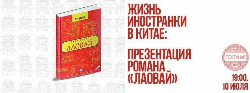 Нескучный понедельник в Одессе: бесплатное кино и балет «Истина в пиве» , фото-3