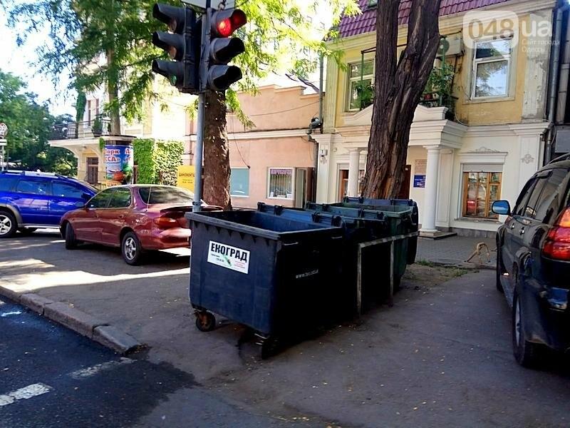 Центр Одессы завален мусором после выходных (ФОТО), фото-2