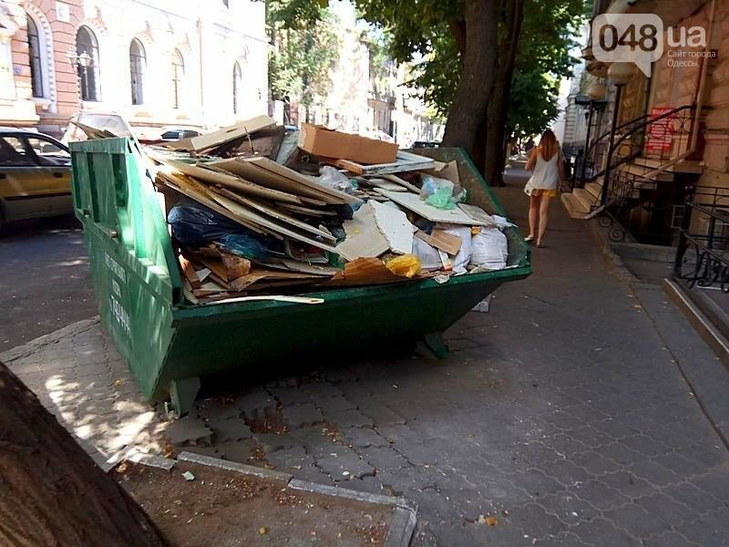 Центр Одессы завален мусором после выходных (ФОТО), фото-8