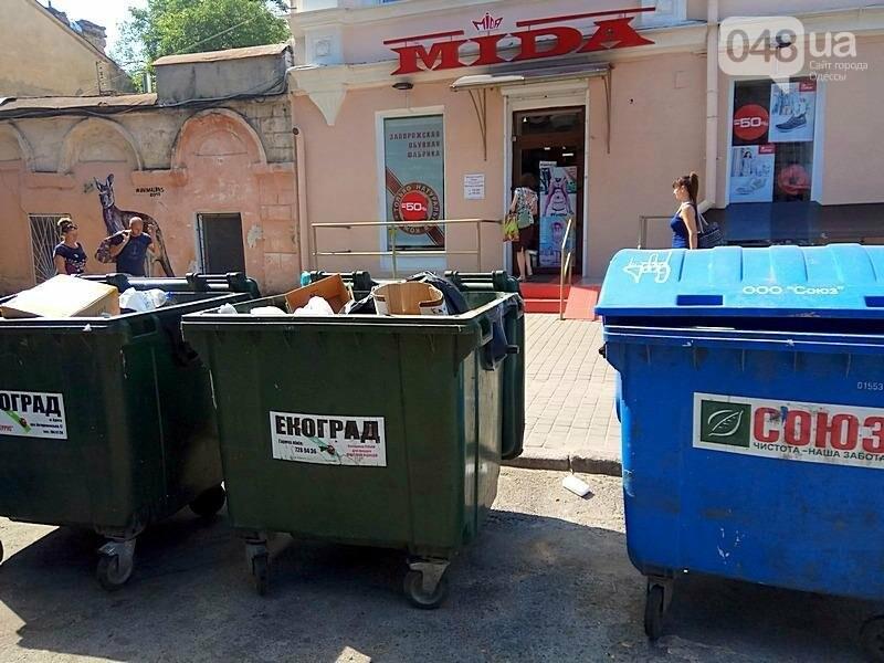 Центр Одессы завален мусором после выходных (ФОТО), фото-9