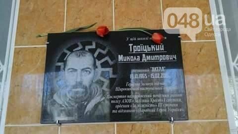 """В Одессе вандалы разбили мемориальную доску погибшему """"Азовцу"""" (ФОТО), фото-2"""