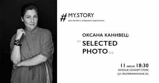 Афиша: джаз под открытым небом и литературная экскурсия по Одессе, фото-4