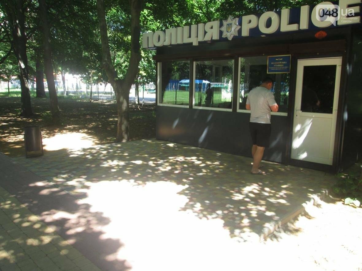 Одесский парк станут закрывать из-за преступников и бомжей (ФОТО), фото-2