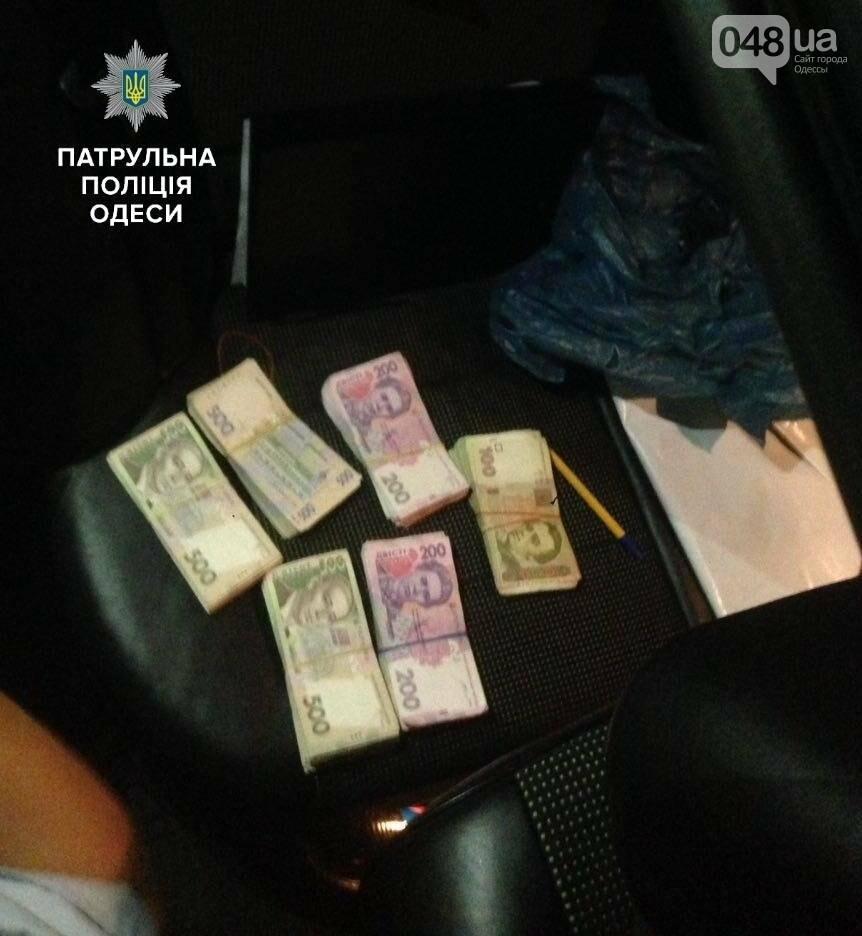 В полиции рассказали подробности нападения на казино в Одессе (ФОТО), фото-1