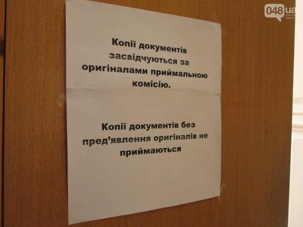 """Не все одесские абитуриенты боятся """"профукать"""" поступление (ФОТО), фото-4"""