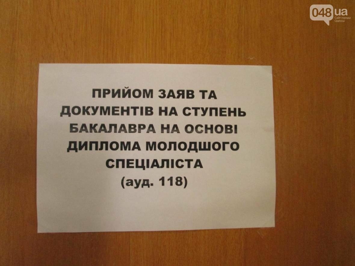 """Не все одесские абитуриенты боятся """"профукать"""" поступление (ФОТО), фото-5"""