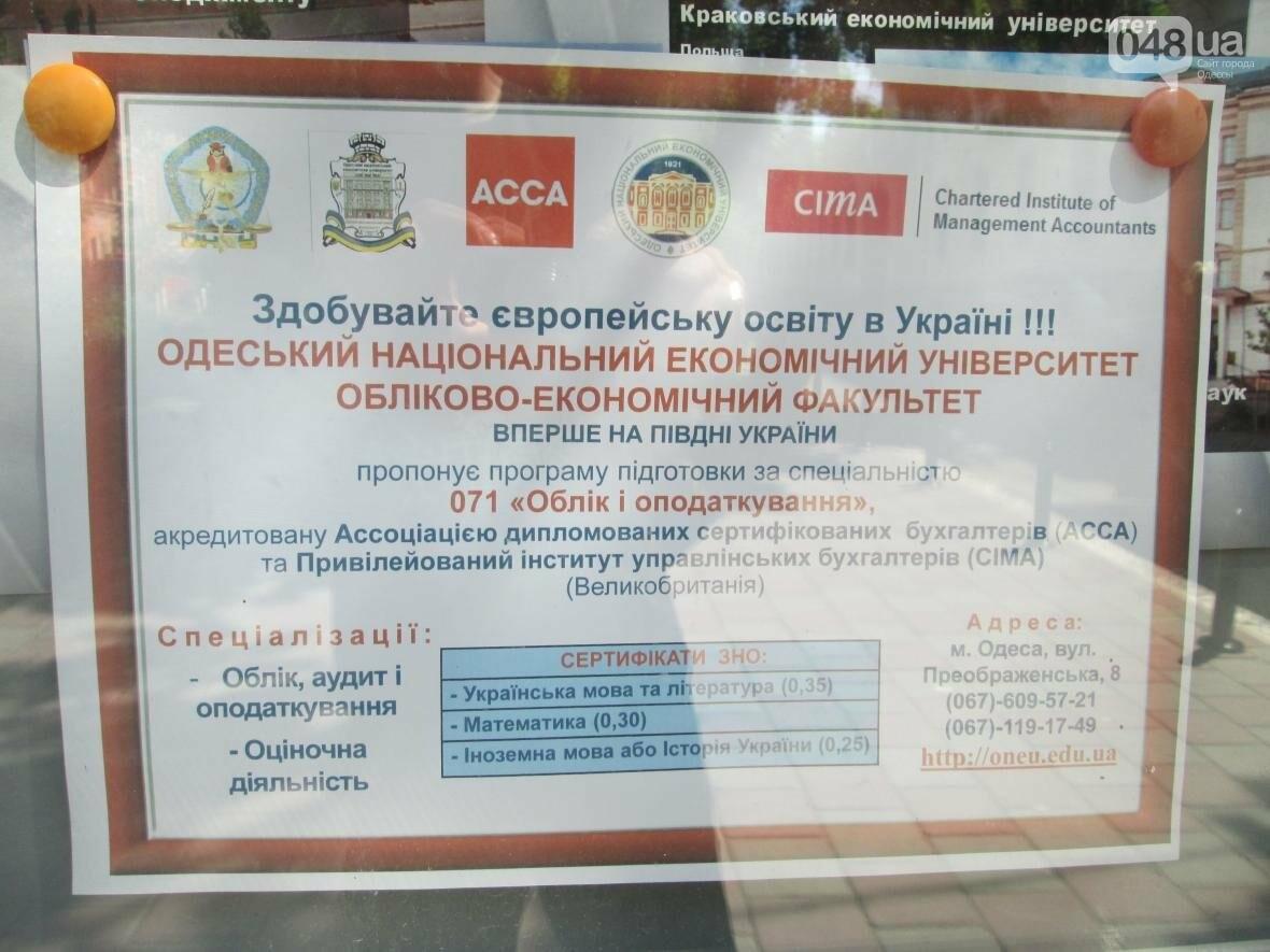 """Не все одесские абитуриенты боятся """"профукать"""" поступление (ФОТО), фото-6"""
